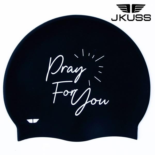 제이커스 JK-155C_Pray for you 실리콘 수모