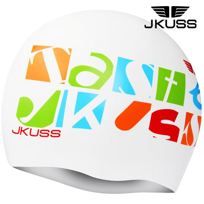 JK-55C_WHITE 제이커스 실리콘 수모
