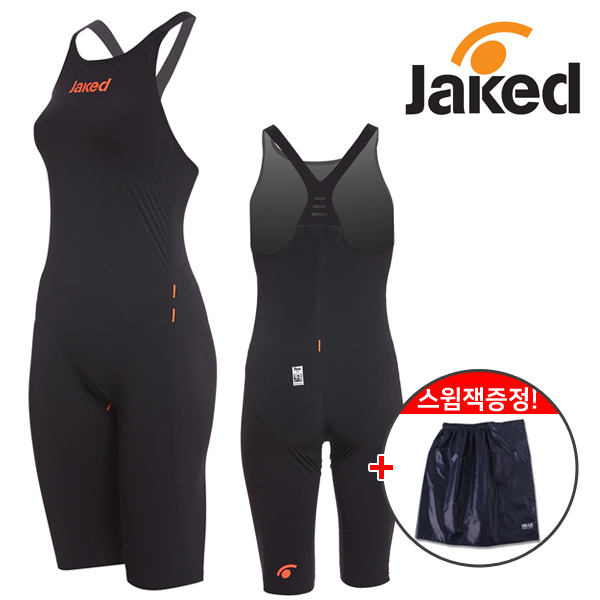 JKEEL FWS (BLK) 킬 여자 반전신 클로즈백 선수용