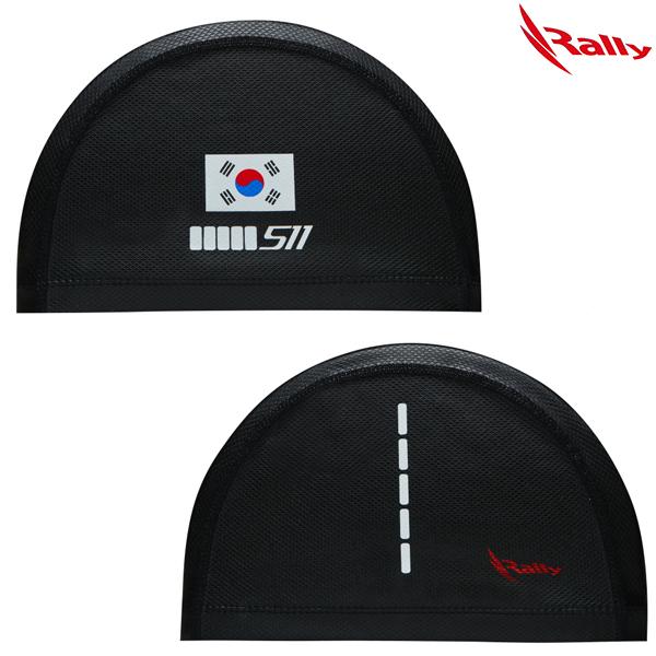 KRUC120-BLK 랠리 RALLY 실리코팅 수모 수영모