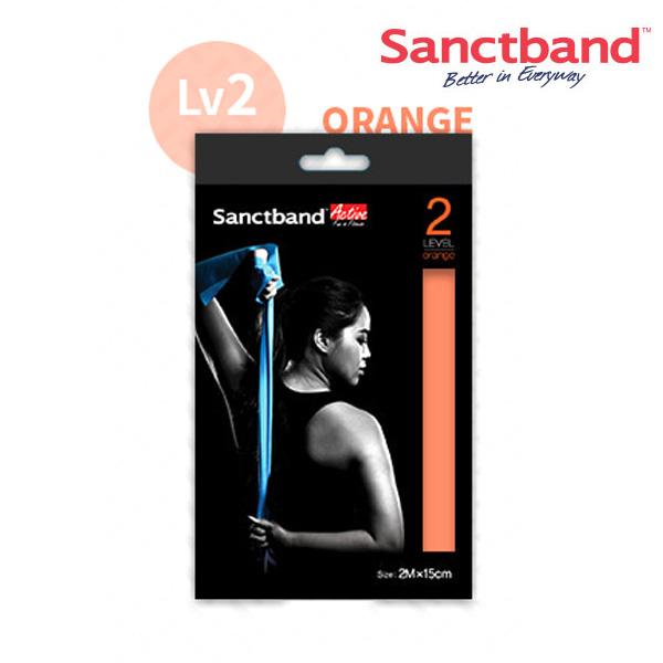 샌트밴드 2M Lv2-오렌지