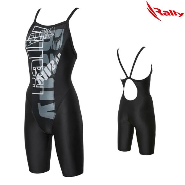 KSLH880-BLK 랠리 RALLY 여성 반전신 수영복