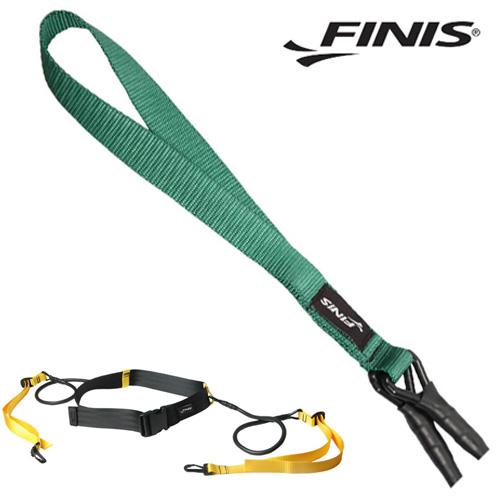 FINIS 레인벨트 코드(GRN-중학생) 피니스 훈련용품