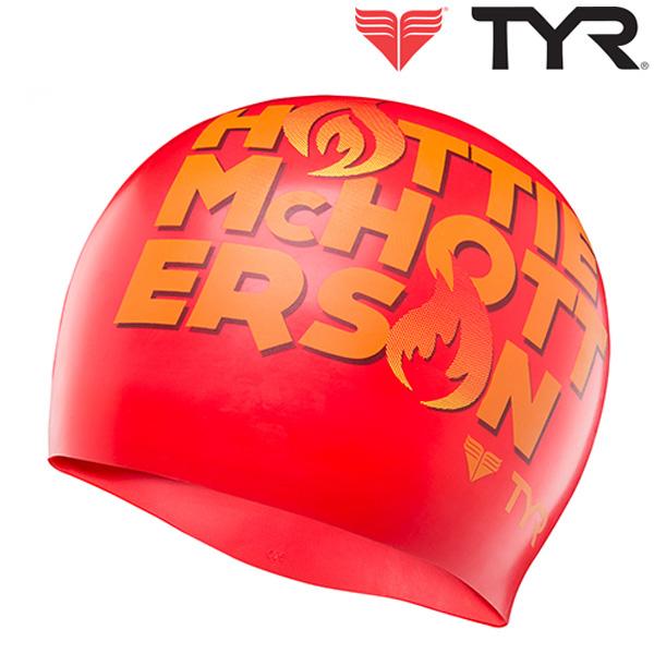 LCSHMH[RED-ORANGE] TYR 티어 실리콘수모