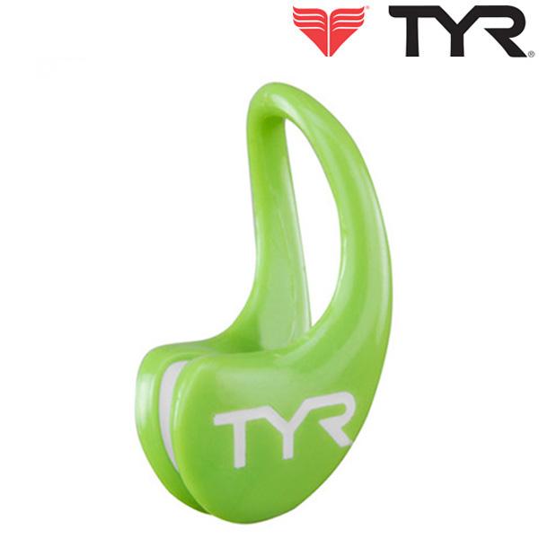 LERGO(ELECTRIC LIME) TYR 티어 코마개 수영용품