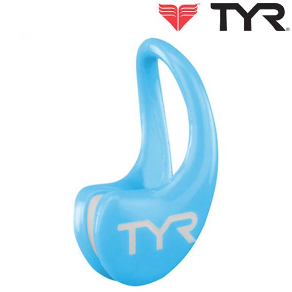 LERGO (LIGHT BLUE) TYR 티어 코마개 수영용품