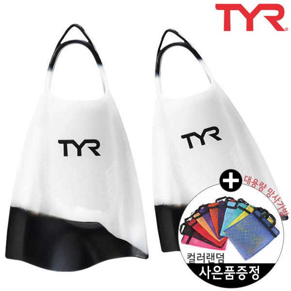 LFHYD-BLACK-XXL 티어 TYR HYDROBLADE FINS 실리콘 숏핀