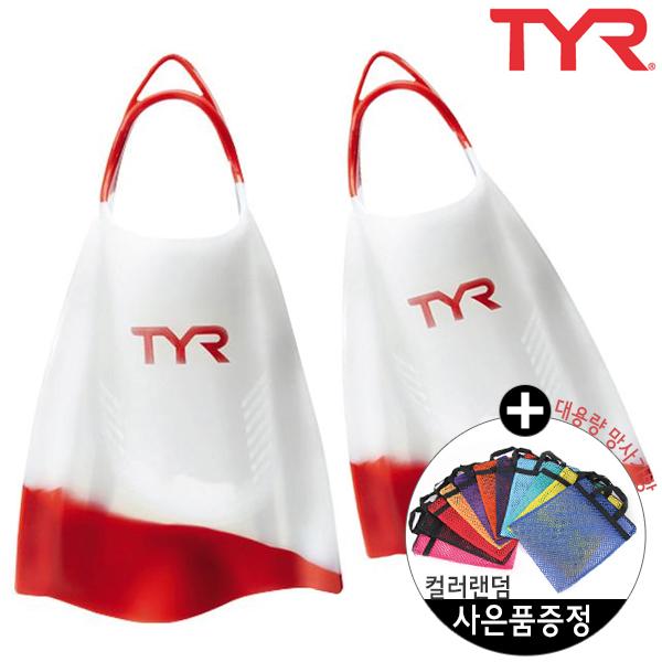 LFHYD-RED-L 티어 TYR HYDROBLADE FINS 실리콘 숏핀