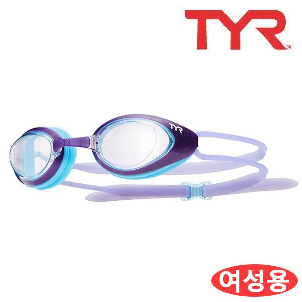 LGBHF-CLEAR PURPLE 티어 TYR 블랙호크 수경 여성용