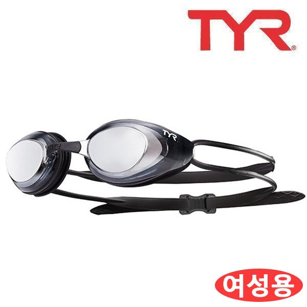 LGBHFM-SILVER BLACK 티어 TYR 블랙호크 미러 수경 여성용