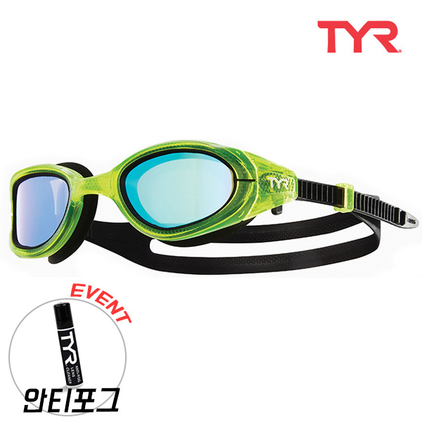 LGSPL3 340-GREEN-BLACK 티어 TYR 수경 편광렌즈 +사은품