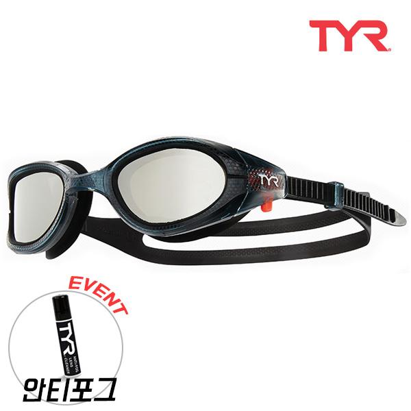 LGSPL3 043-SILVER-BLACK 티어 TYR 수경 편광렌즈 +사은품