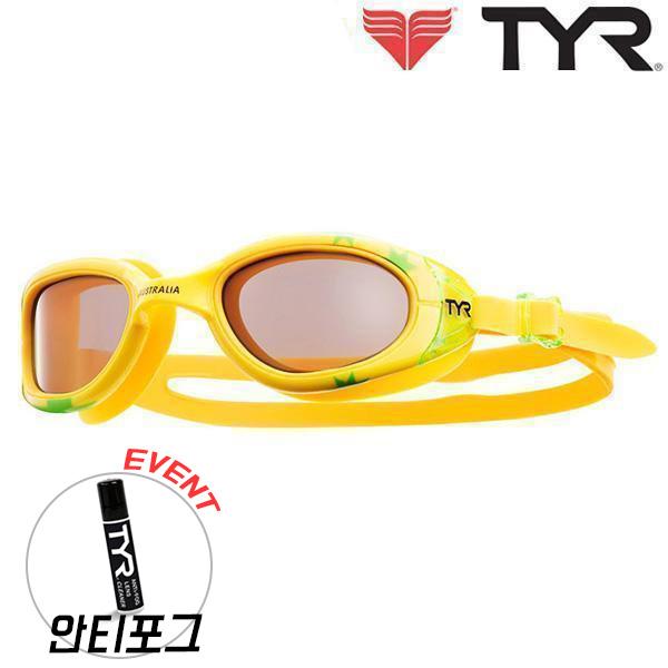 LGSPLAU[YELLOW] TYR 티어 편광렌즈 수경 +사은품