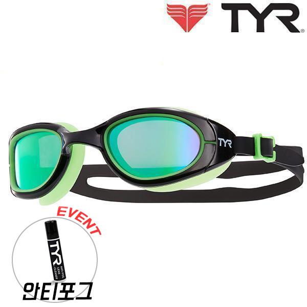 LGSPL[GREEN/BLACK] TYR 티어 편광렌즈 수경 +사은품