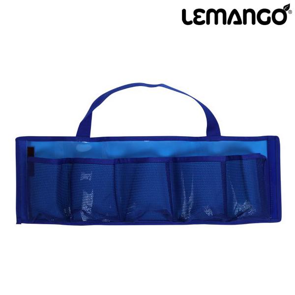 르망고 POKY POKY 메쉬백-LSMB016-BLUE