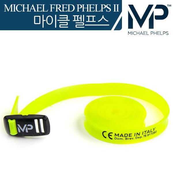 MP 엑시드 수경 끈-LIM 마이클펠프스 수경 스트랩