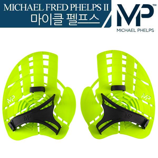 STRENGTH PADDLE-Neon Yellow MP 수영 패들 훈련 용품