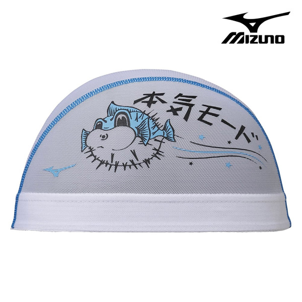 N2JW0005-01 미즈노 MIZUNO 메쉬 수모