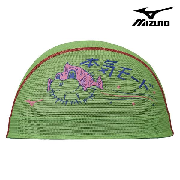 N2JW0005-36 미즈노 MIZUNO 메쉬 수모
