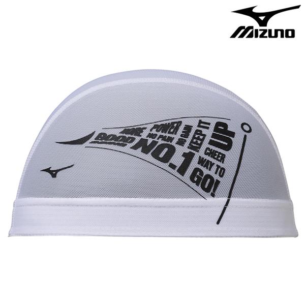N2JW0015-01 미즈노 MIZUNO 메쉬 수모 수영모