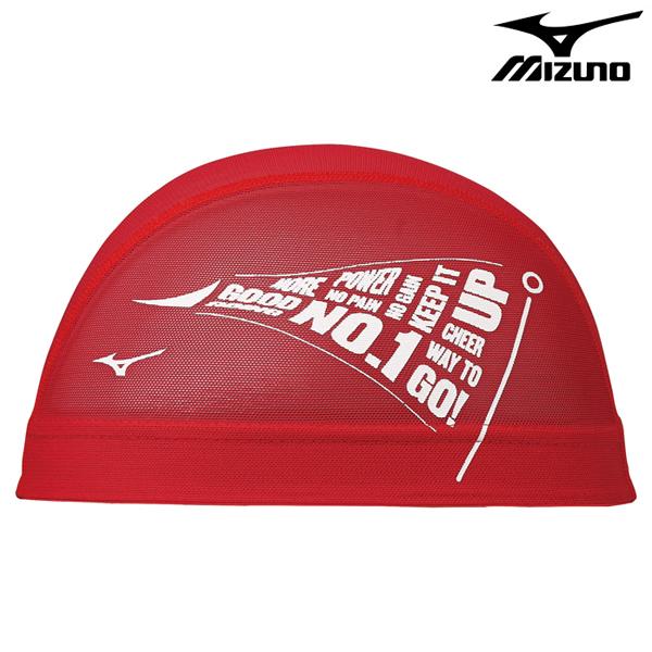 N2JW0015-62 미즈노 MIZUNO 메쉬 수모 수영모