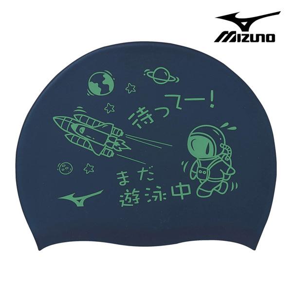 N2JW0042-11 미즈노 MIZUNO 실리콘 수모