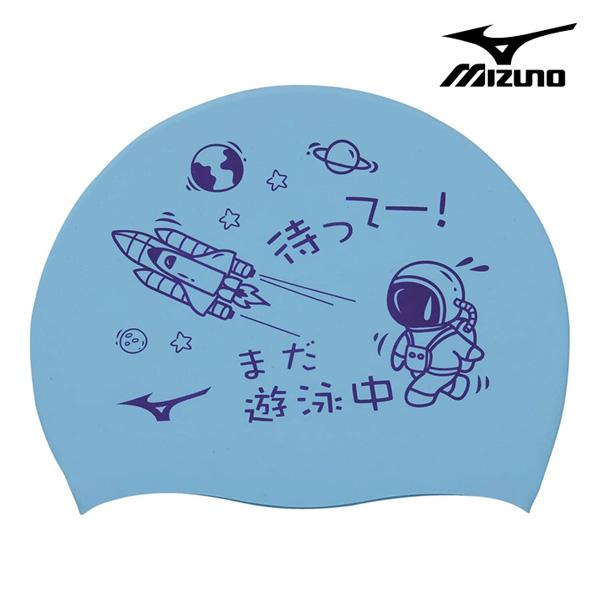 N2JW0042-24 미즈노 MIZUNO 실리콘 수모