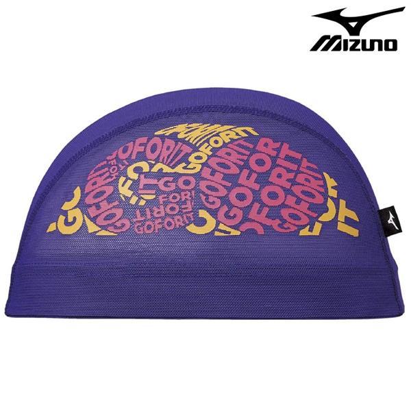 N2JW0501-69 미즈노 MIZUNO 메쉬 수모 수영모