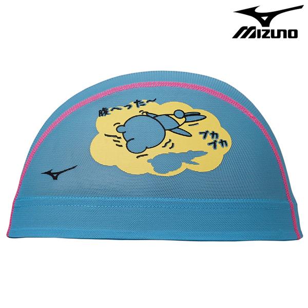 N2JW0503-24 미즈노 MIZUNO 메쉬 수모 수영모