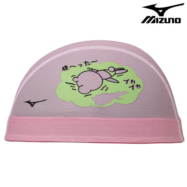 N2JW0503-64 미즈노 MIZUNO 메쉬 수모 수영모
