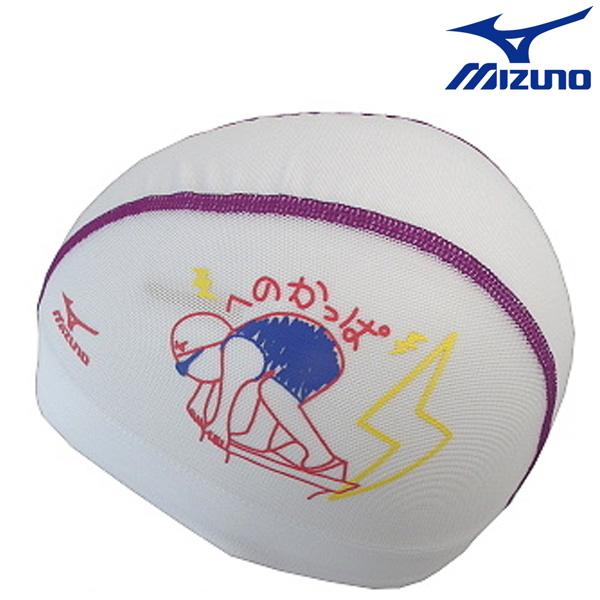 N2JW7016(01) MIZUNO 미즈노 메쉬 수모 수영모