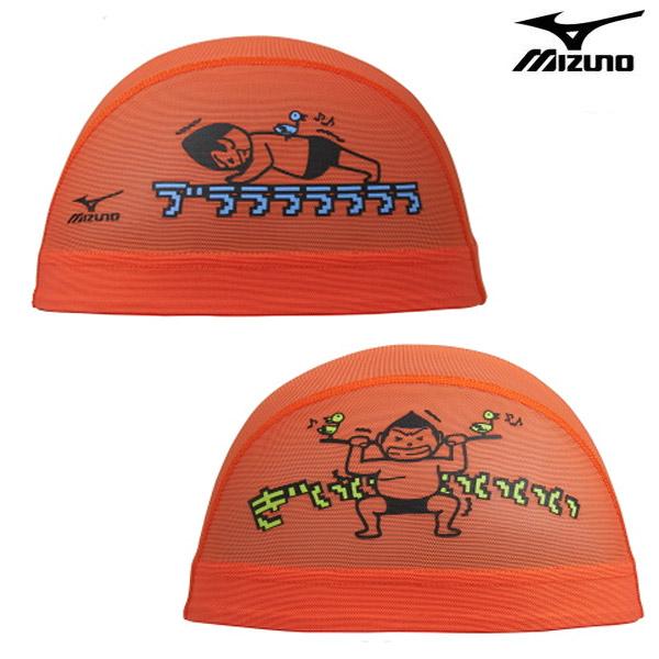 N2JW7502(54) MIZUNO 미즈노 메쉬 수모 수영모