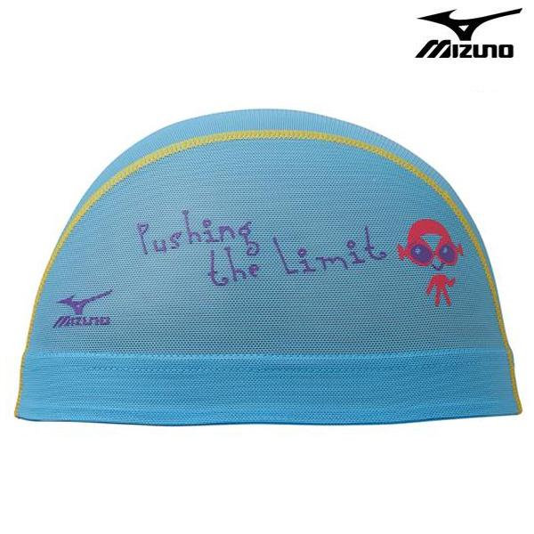 N2JW7507(24) MIZUNO 미즈노 메쉬 수모 수영모