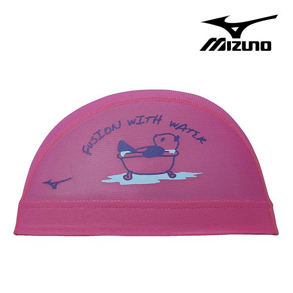 N2JW8503-63 미즈노 MIZUNO 메쉬 수모 매쉬 수영모