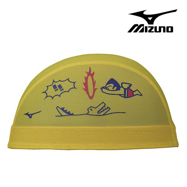 N2JW8504-44 미즈노 MIZUNO 메쉬 수모 매쉬 수영모