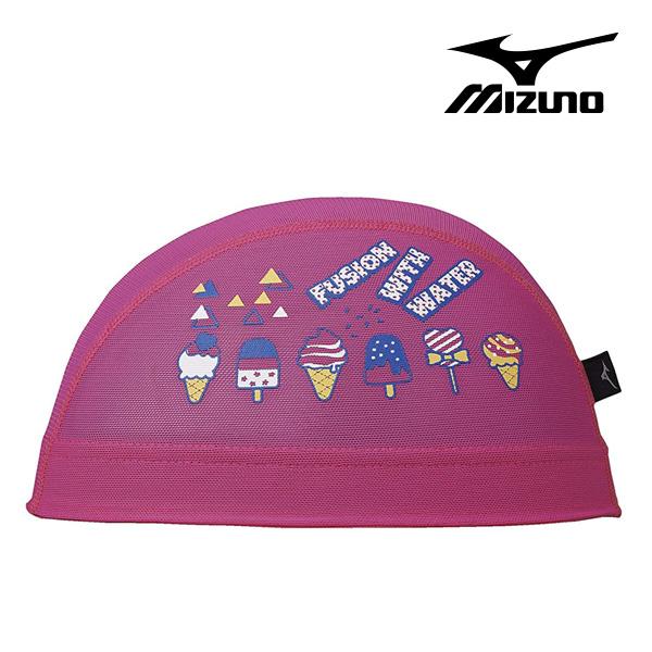 N2JW8511-63 미즈노 MIZUNO 메쉬 수모 매쉬 수영모