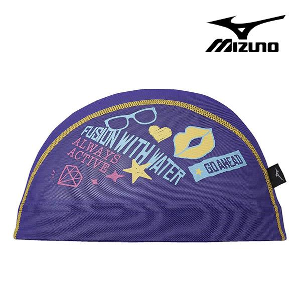 N2JW8512-69 미즈노 MIZUNO 메쉬 수모 매쉬 수영모