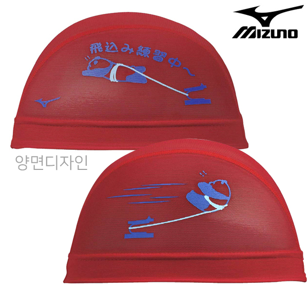 N2JW9002-62 미즈노 메쉬 수모 매쉬 수영모