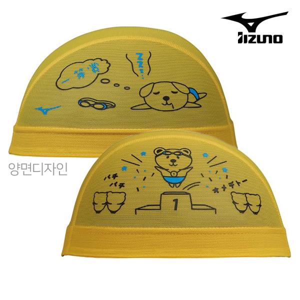 N2JW9502-44 미즈노 메쉬 수모 매쉬 수영모