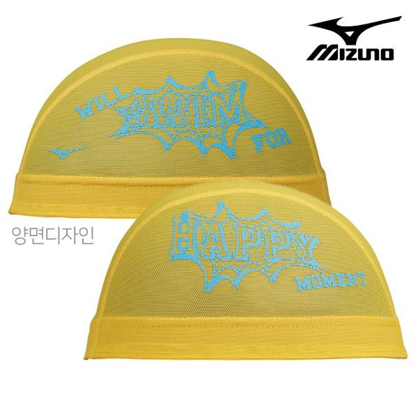 N2JW9503-44 미즈노 메쉬 수모 매쉬 수영모