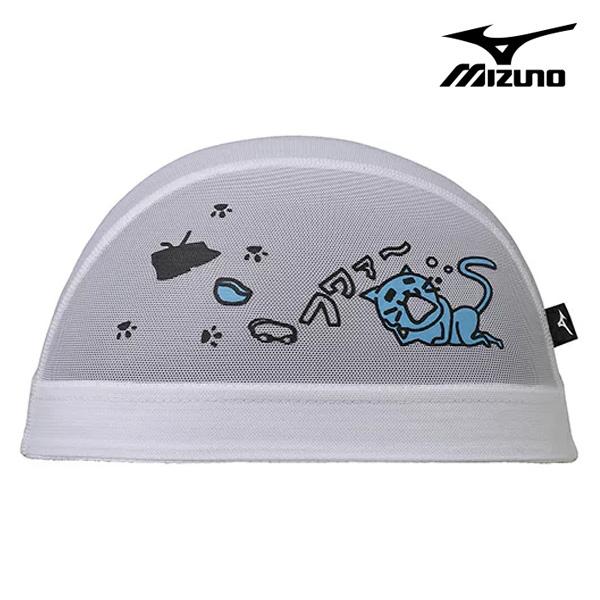 N2JW9510-01 미즈노 메쉬 수모 매쉬 수영모
