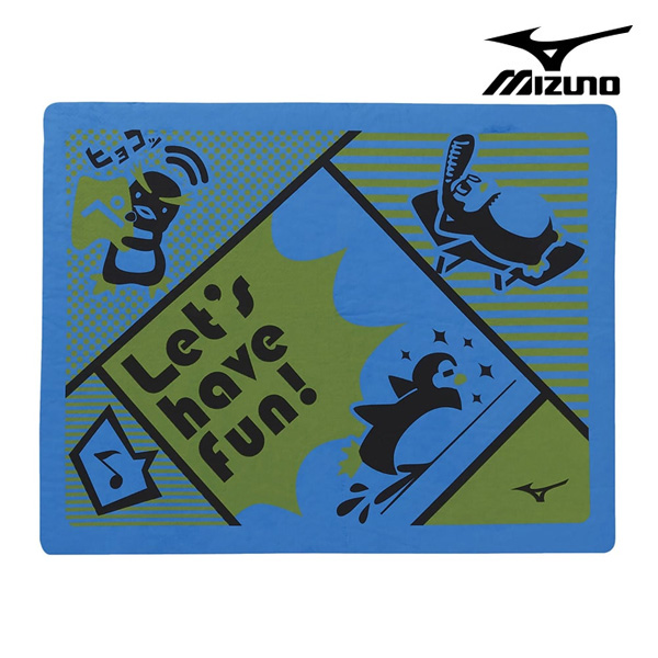 N2JY0001-27 미즈노 MIZUNO 습식 타올 수영용품
