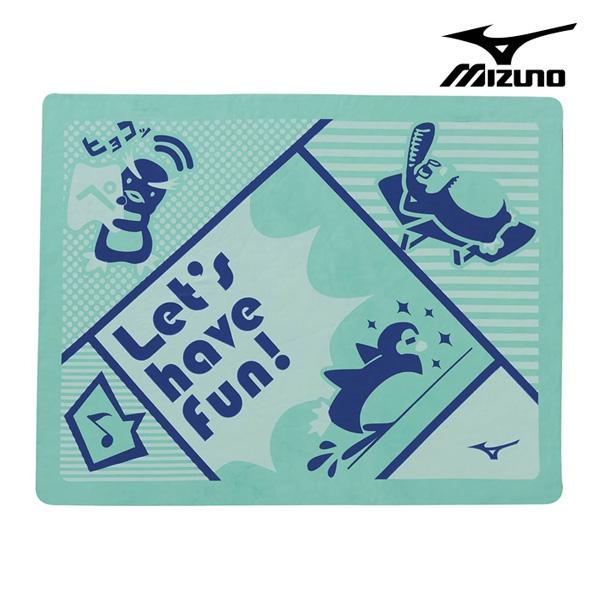 N2JY0001-33 미즈노 MIZUNO 습식 타올 수영용품
