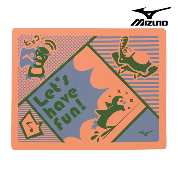 N2JY0001-53 미즈노 MIZUNO 습식 타올 수영용품