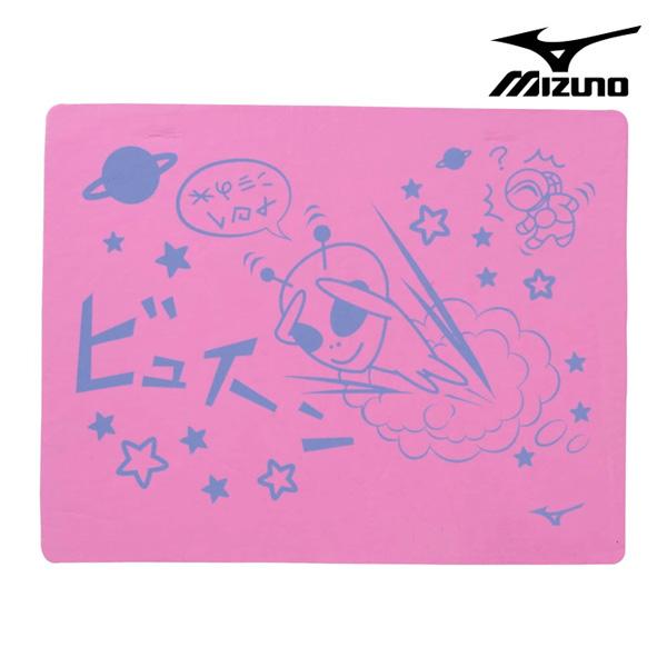 N2JY0002-84 미즈노 MIZUNO 습식 타올 수영용품