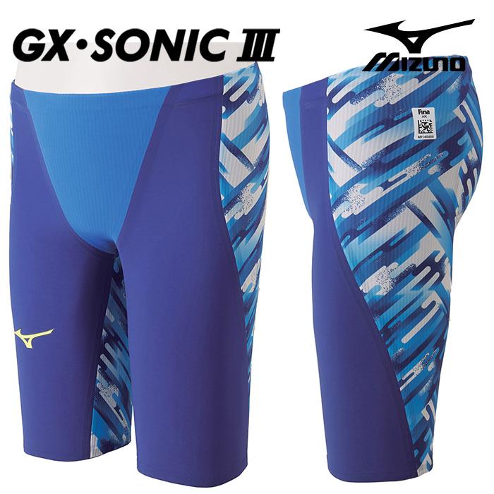 N2XB6001-27 미즈노 GX SONIC Ⅲ ST 5부 수영복-스윔잭증정