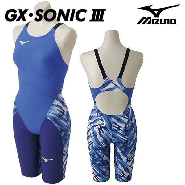N2XG6201-27 미즈노 GX SONIC Ⅲ ST 반전신 수영복-스윔잭증정