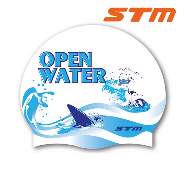 STM 수모 OPEN WATER-WHT 실리콘 수영모
