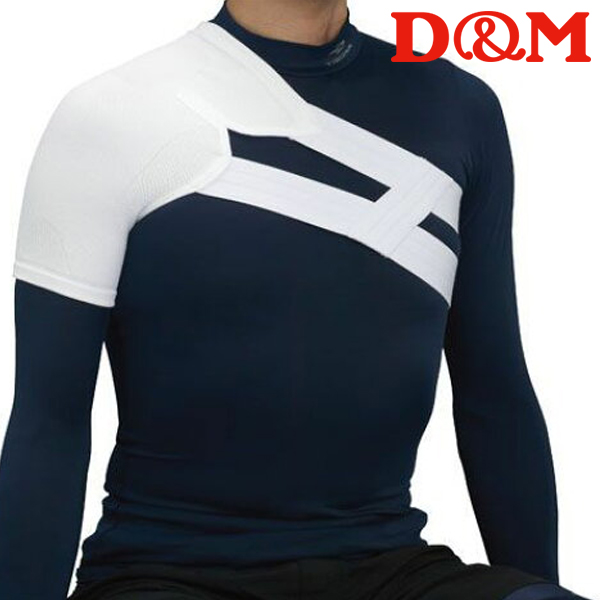 디앤엠 1001 어깨보호대 2라인압박 오십견특수편제법