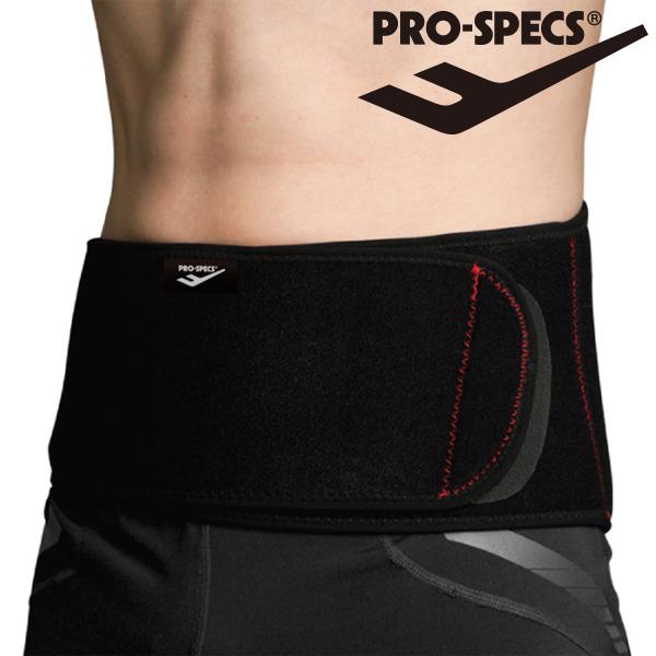 프로스펙스 허리보호대-X0D2-블랙